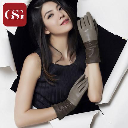 GSG女简约撞色真皮手套