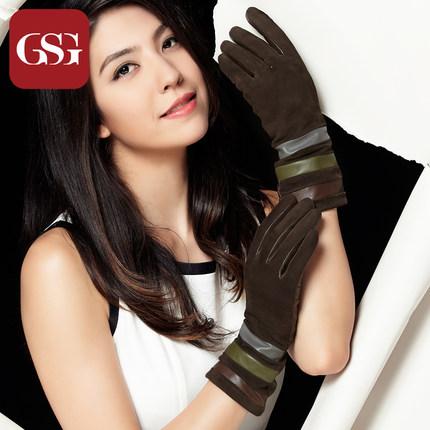 GSG女中长款袖口条纹真皮手套