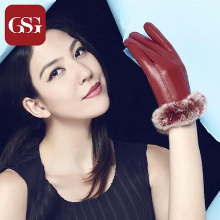 GSG女奢华獭兔毛真皮手套
