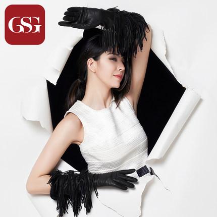 GSG女长款獭兔毛流苏手套