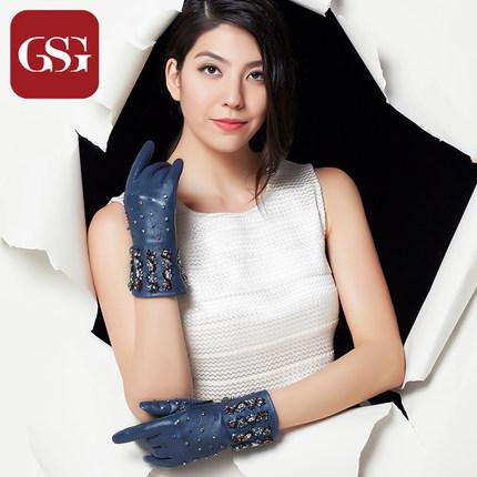 GSG女中长款水钻真皮手套
