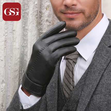 GSG男压纹皮面真皮手套