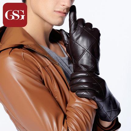 GSG男百搭菱形真皮手套