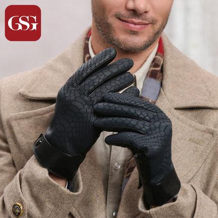 GSG男割蛇皮背裂式纹络手套