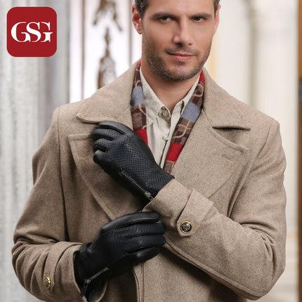 GSG男金属拉链割蛇纹真皮手套