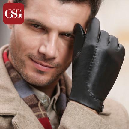 GSG男薄款触摸屏真皮手套