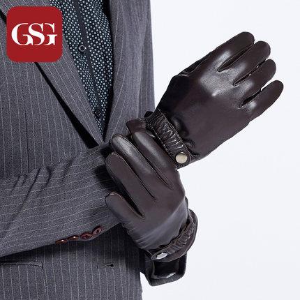 GSG男手腕松紧搭扣真皮手套