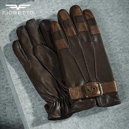 FIORETTO男个性指尖撞色拼接真皮手套