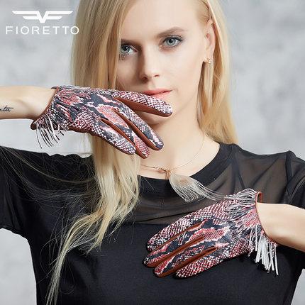 FIORETTO女蛇皮印花短款真皮手套