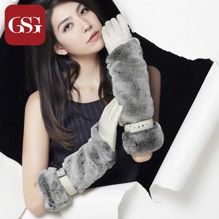 GSG女奢华獭兔毛羊皮手套