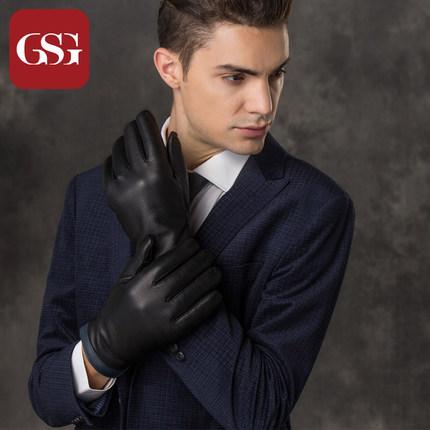 GSG男士开车防寒羊皮手套