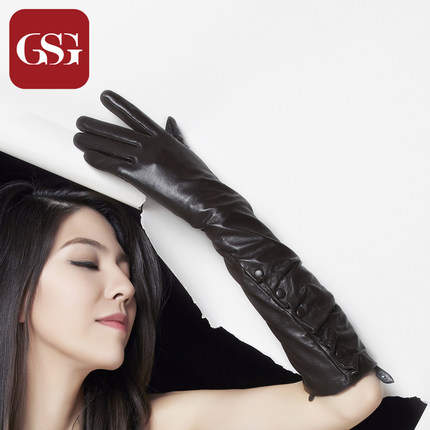 GSG褶皱长款女士真皮手套