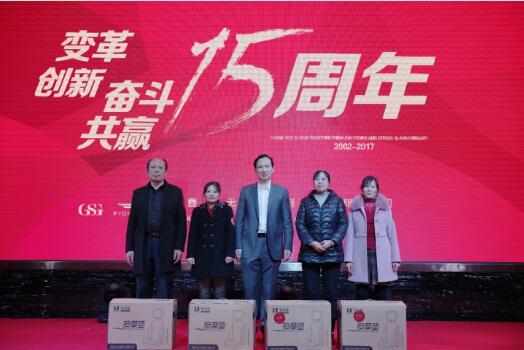 粤鑫(无锡)服饰--15周年庆慰问退休返聘职工
