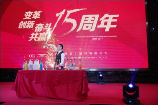 粤鑫(无锡)服饰--15周年庆调酒杂技表演