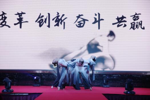粤鑫(无锡)服饰-15周年庆舞蹈表演