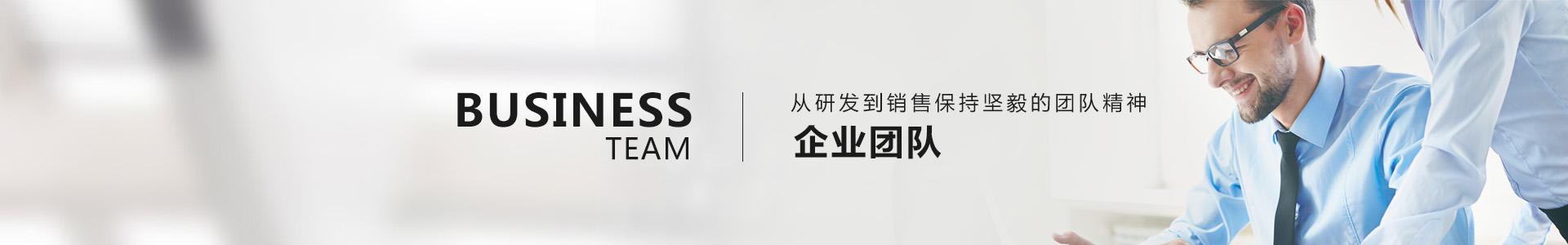 粤鑫真皮手套独立研发设计生产团队